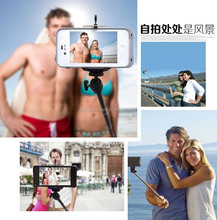 Mobile phone wireless monopod tripod selfie stick with bluetooth shutter button