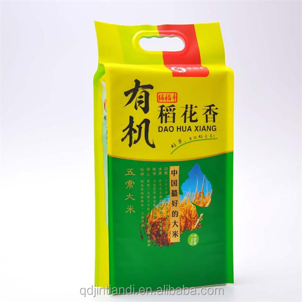 custom high quality gravure printing 5kg 10kg plastic rice bag with vest handle