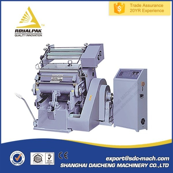 Professional Business Card manual bronzing machine