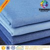 hot sale 100% cotton twill 10OZ denim fabric price