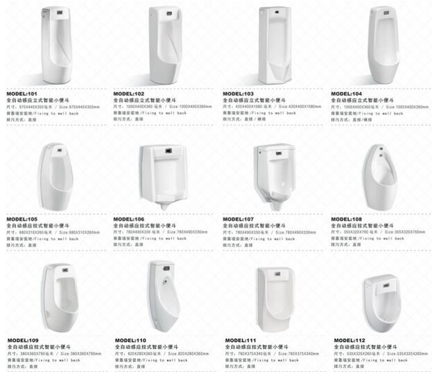 106 Cearmic China Sanitary Ware Standing Urinal
