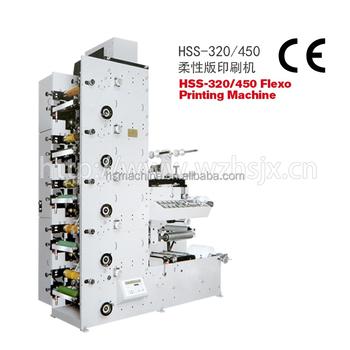 HSS 320 Flexo 5 Color Barcode Label Printer