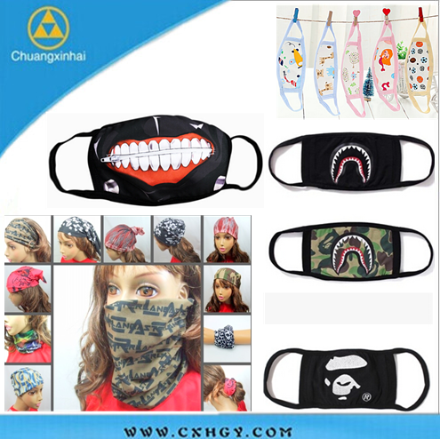 Comfortable new design dust mask manufacturers