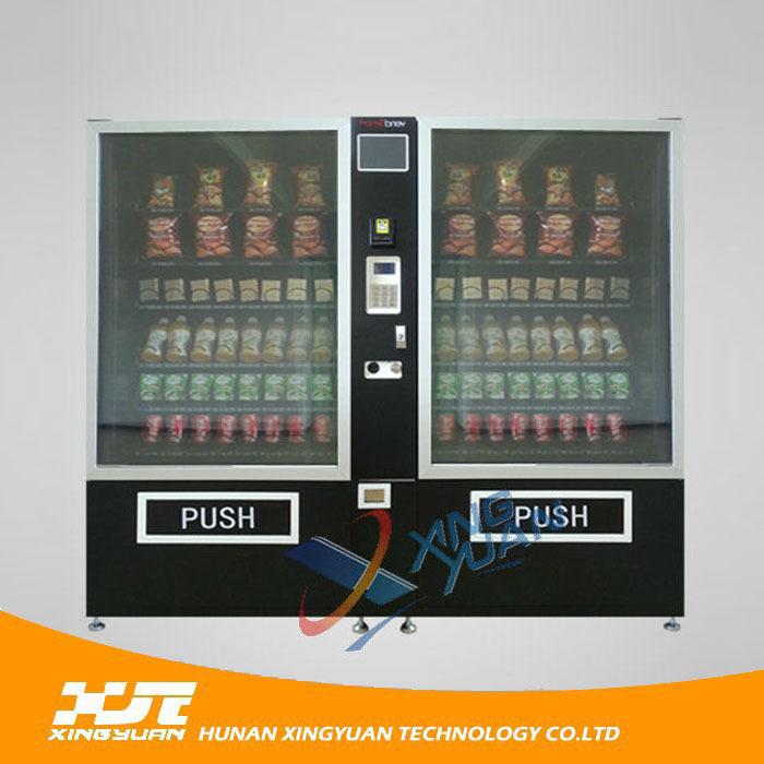 Large Vending Machine For Sale:snack/drink/magazine Vending ...