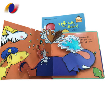 Educational Hardcover Book/ Children Board Book Printing of kids/child Foam Pad Books for Publishers