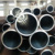 High quality hydraulic Cylinder Seamless ST52 Honed tube with professional manufacturers