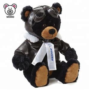 e26abaf75548 Baby Bear Jacket