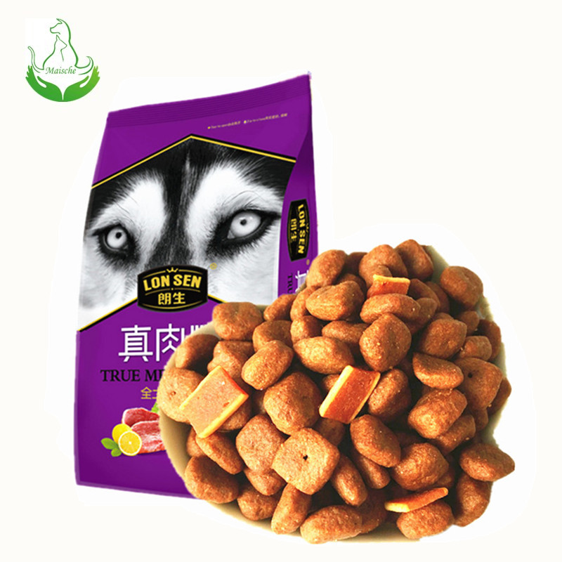 China pet supplies typical beef dry pet food