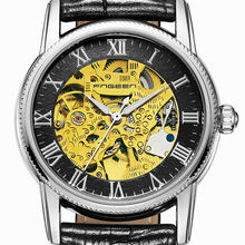 2017 Alibaba.com Skeleton Mechanical Transparent Man Luxury No Battery Automatic Watch