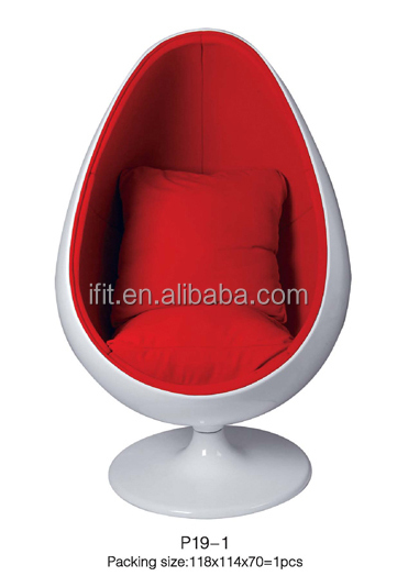 Egg Shaped Chair/Egg Pod Chair/Egg Swing Chair