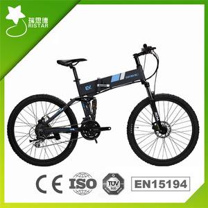 32460b0db6d Xiaomi Bicycle