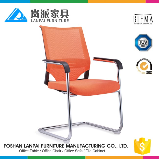 2017 reception chairs sled base chair glides stacking chairs for