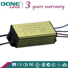 DC6-7.5V Constant Current 6W300mA RGB Waterproof Led Driver