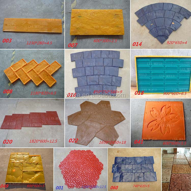 2018 Hot Sale Silicone Decorative Concrete Stamp Molds