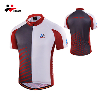 New Product China Cheap Custom Cycling Jersey With Best Price ... d16e48fc0