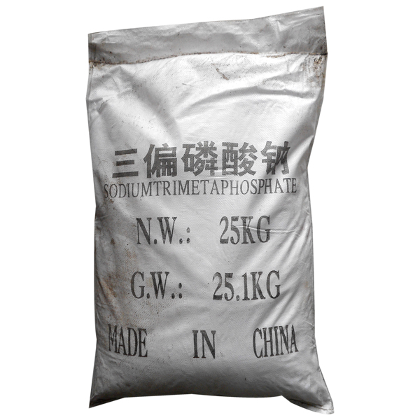 Top Quality 68% STMP Sodium Trimetaphosphate Supplier