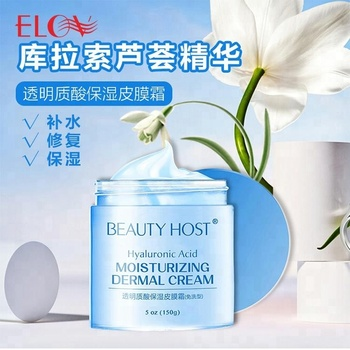 Beauty Host Hyaluronic Acid Moisturizing Dermal Cream Lotion Korean Best Selling Skin Care Whitening Face Cream