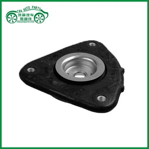 Rock Bottom Auto Parts BV61-3K155-AA BV61-3K155-C2A 1703202 Front Strut Mount for FORD FOCUS III TURNIER