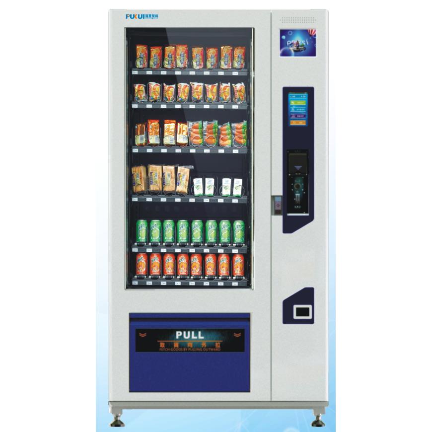 d093be073bb Novo Produto De Auto-atendimento Refrigerante Vending Machine - Buy  Refrigerante Vending Machine De Auto-atendimento