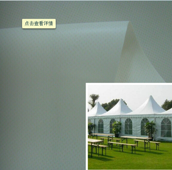 Waterproof Fabric For Patio Cover, Waterproof Fabric For Patio Cover  Suppliers And Manufacturers At Alibaba.com