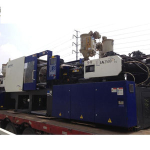Used haitian plastic injection molding machine price
