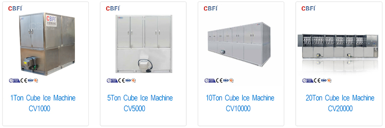3tons square crystal mini cube ice maker machine and package line CV3000