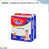 Disposable Baby Diapers Manufacturers China