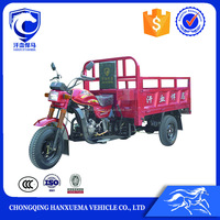 Chongqing suzuki truck cargo three wheel motorcycle for india