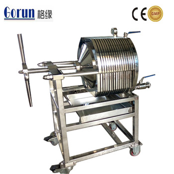 Stainless Steel Plate And Frame Filter Press Brewing Mash Filter ...