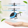 Hot sell induction helicopter with light Hand Sensor flying Helicopter