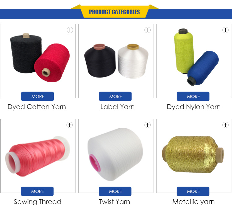 ความดื้อรั้นสูงรีไซเคิล100ปั่นย้อมจักรเย็บผ้าด้ายโพลีเอสเตอร์