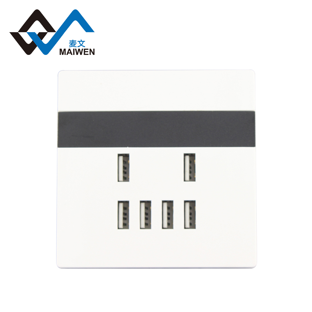 Multifunctiion smart home/hotel/bedroom electrical wall outlet socket with standard 6 usb port