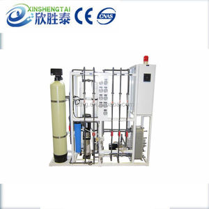 ozone generator water treatment /salt water treatment system/Commercial Reverse Osmosis Water Treatment System