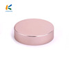 56mm rose gold Screw Cap Embossed Aluminum Lids for jar