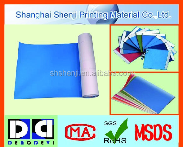 Offset Compressible Printing Rubber Blankets With Aluminum/Steel Bar