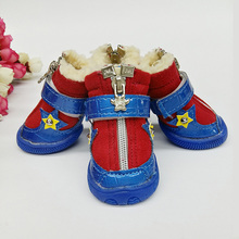 JML 2017 new arrival hot sale pet accessories PU leather fabric winter dog boot