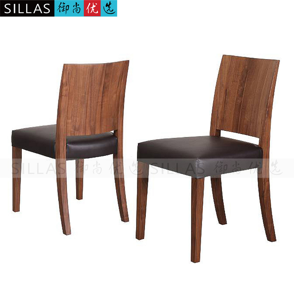 Black Walnut Wood Dining Chair Dinette Leather, Leather