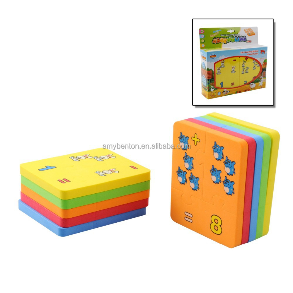 EVA early childhood free learning toys jigsaw puzzle