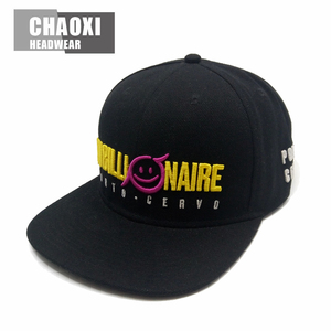 27b545325ab94 Custom Snapback Hats