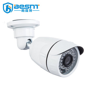 BESNT Mexico hot selling IR 25m 1.0 megapixel HD analog night vision AHD outdoor 4mp IP camera BS-813ADV