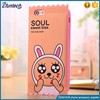 High quality cute candy bags style phone cover silicone phone case for girl for iphone 6s plus