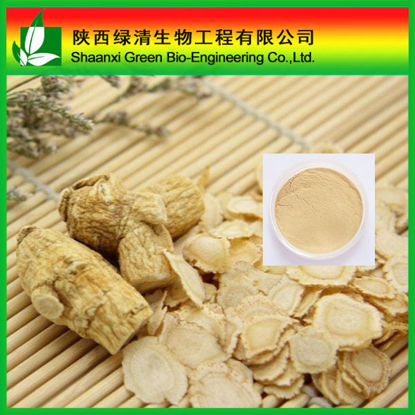 American Ginseng Herbal Extract Panax Quinquefolium powder