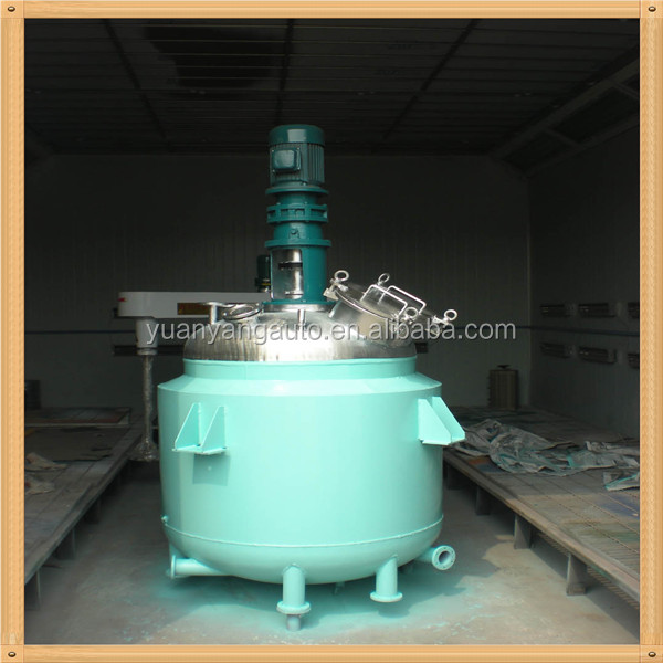 1000L Double Jacketed Stirred Tank Reactor & Reaction Tank