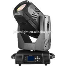 2017 hot style beam 350w moving head light