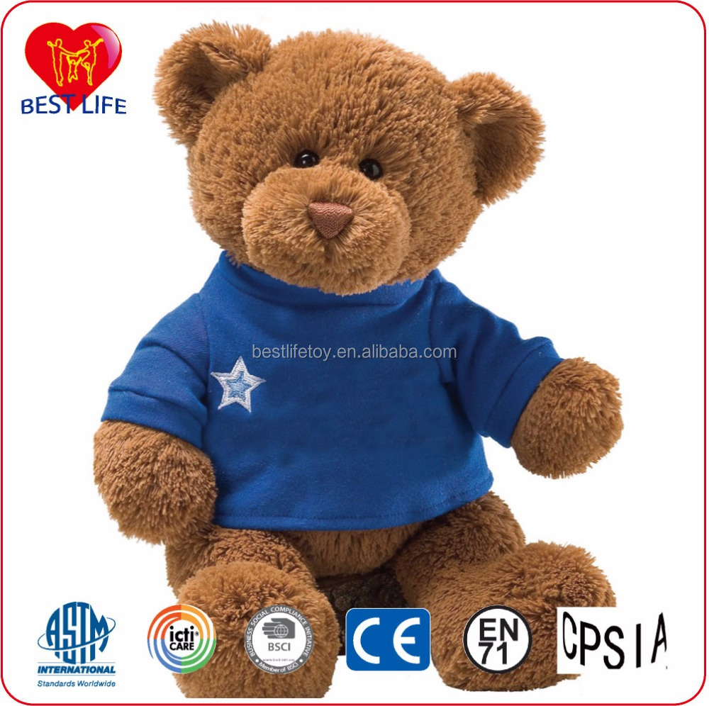 Hot Sale sitting teddy bear plush toy bear with t shirt (PTAL0816214)