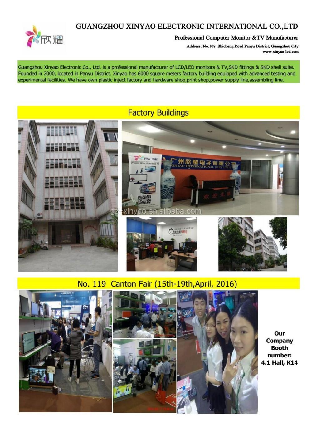 China Big Screen Hd Super General Lcd Tv Price In Bangladesh