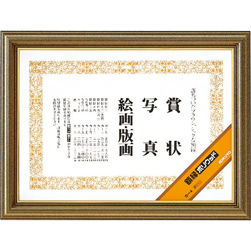 Cheap String Frame, find String Frame deals on line at Alibaba.com