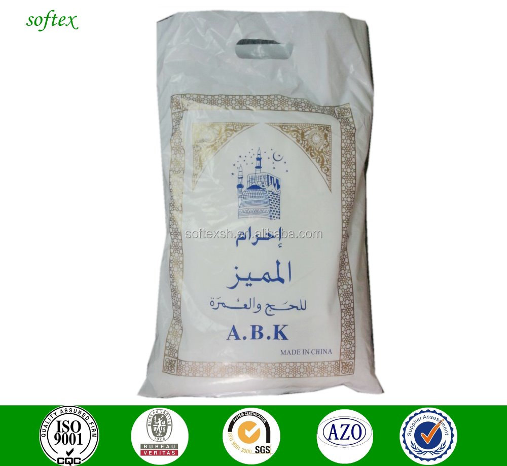 China Wholesale Ihram Towel With White Colour Cotton