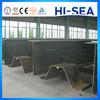 U Type Galvanized Steel Sheet Pile