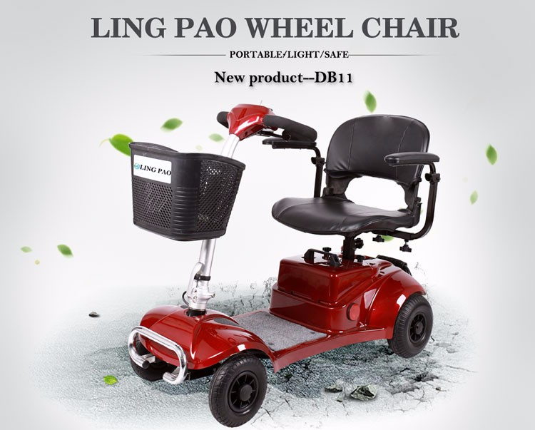 mobility products for adults
